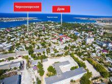 Крым. Продается дом 70 кв.м. в центре пгт. Черноморское на участке 6 соток.