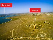 Крым. Продается кошара рядом с г. Евпатория, вблизи озера Сасык-Сиваш.