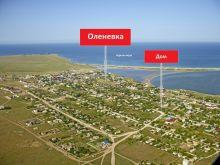 Продается хороший дом в с. Оленевка, Черноморский район.